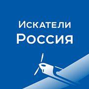 Искатели Россия - Волгоград На Мамаевом Кургане Тишина