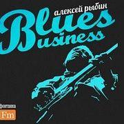 Stevie Ray Vaughan впрограмме БЛЮЗ БИЗНЕСС (066)