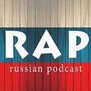 On Beat Podcast Show | НОВОГОДНИЙ | Русский рэп, хип-хоп. S02E05. 23.12.2017.