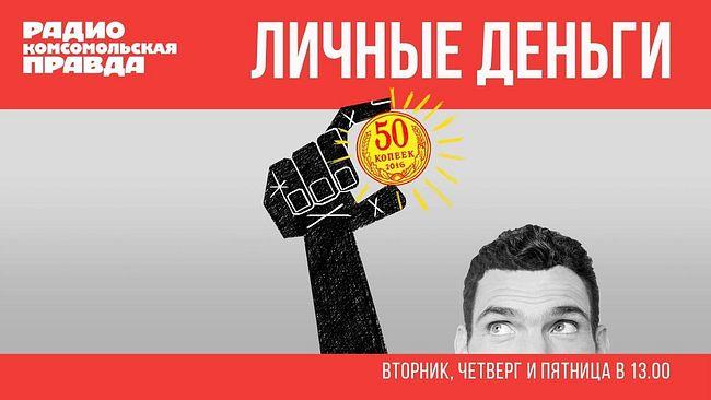 Проверки малого бизнеса после пожара в Кемерове