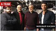 A-Team / Михаил Хазин // 28.02.18