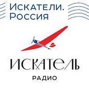 Искатели Россия - Крым. В поисках привидений