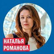 Наталья Романова @ Week & Star
