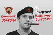 Запад закручивает гайки. Готов ли народ России к изоляции из-за санкций?
