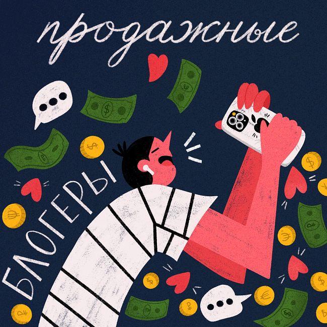 Все, что нужно знать о ВКонтакте: часть 1.