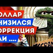 TeleTrade: Утренний обзор, 22.05.2018 – Доллар снизился - коррекция или ...