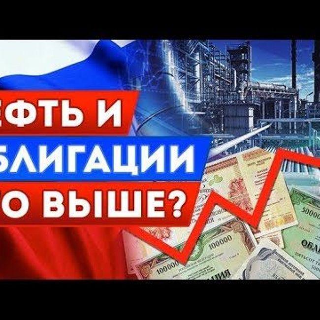 TeleTrade: Утренний обзор, 17.05.2018 – Нефть и облигации: кто выше?