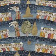 История исламской культуры. Лекция 3. Во что верят мусульмане