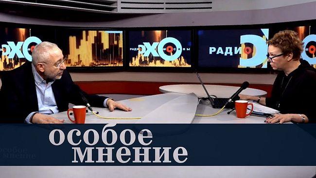 Особое мнение / Николай Сванидзе // 13.04.18