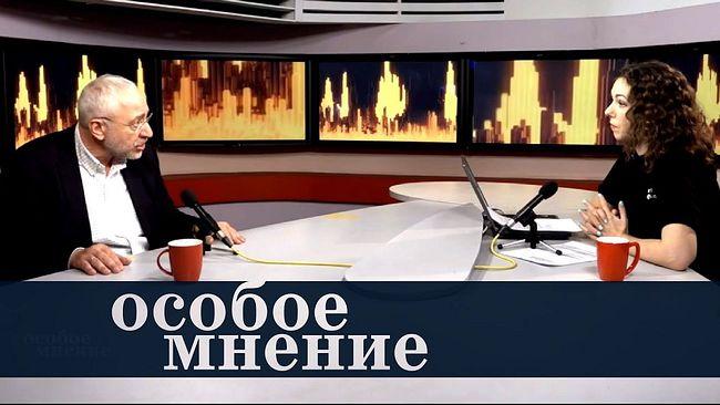 Особое мнение / Николай Сванидзе // 23.03.18