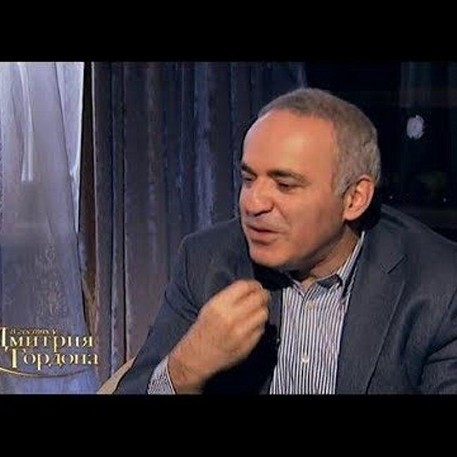 Каспаров: Для меня очевидно: раз из власти Путин не ушел, никогда уже ее не покинет