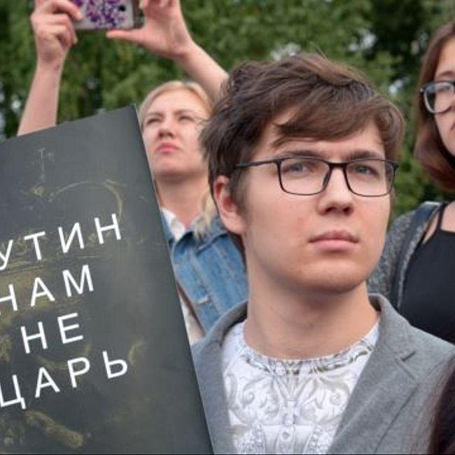 Лицом к событию. Каким будет самодержавие Путина?  - 29 июня, 2020