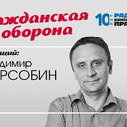 Гражданская оборона : Сможем ли мы помириться с украинцами