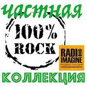 """Группа NEXUS и SOUND OF CONTACT в """"Частной Коллекции"""". (112)"""