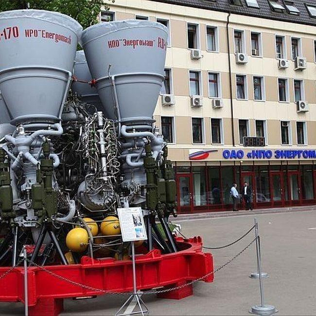 МАКС-2017: В России создают ракету для колонизации Луны