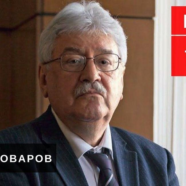Персонально ваш / Юрий Пивоваров // 09.04.18