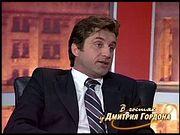 Кушанашвили: Я постарел, подряхлел, мне уже 97...