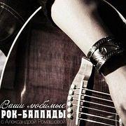 ОтWhitesnake дохард-рок группы из ...Индии (099)