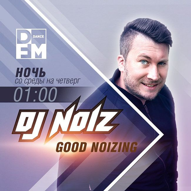 DFM DJ NOIZ - GOOD NOIZING 21/11/2018