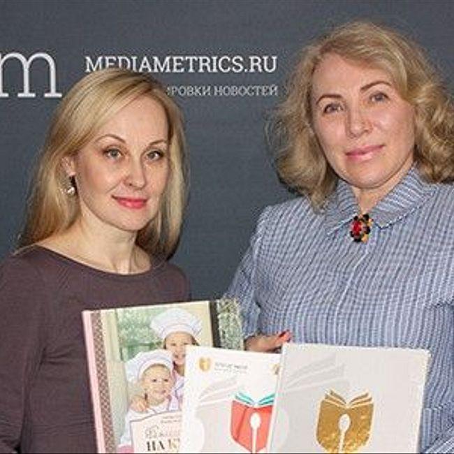 Проблемы высшей школы в России, пути решения