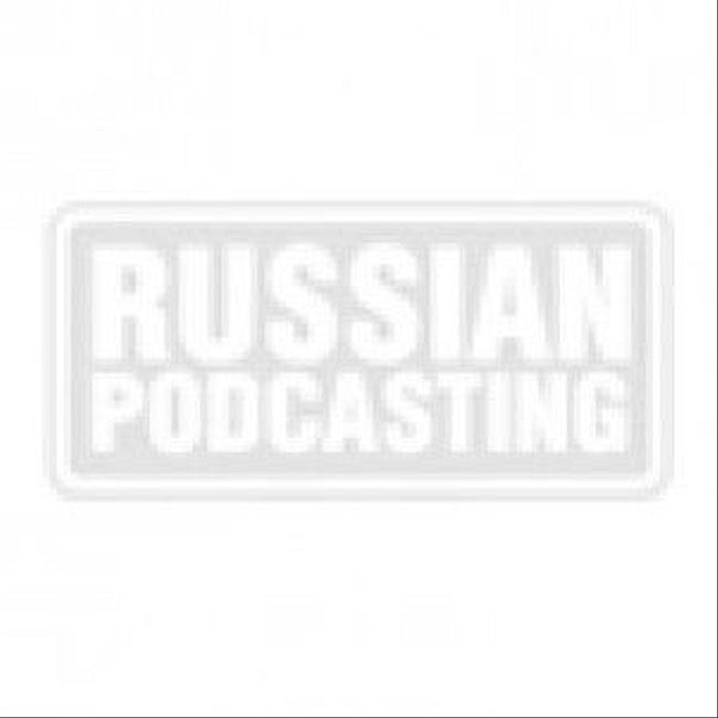 НацЭлементы #4: наш город - русская Евроутопия