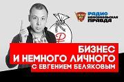 Глава налоговой - «Комсомолке»: Расходы граждан мы контролировать не собираемся
