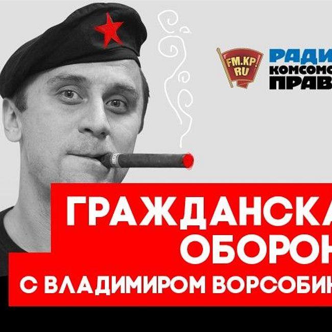 Гражданская оборона : Хотела замуж, а стала мэром: 28-летняя домохозяйка выиграла выборы Усть-Илимска