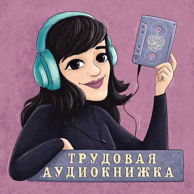 Digital nomads: Павел Гуров о жизни цифровых кочевников, лучших странах для удаленной работы и журналистском прошлом.