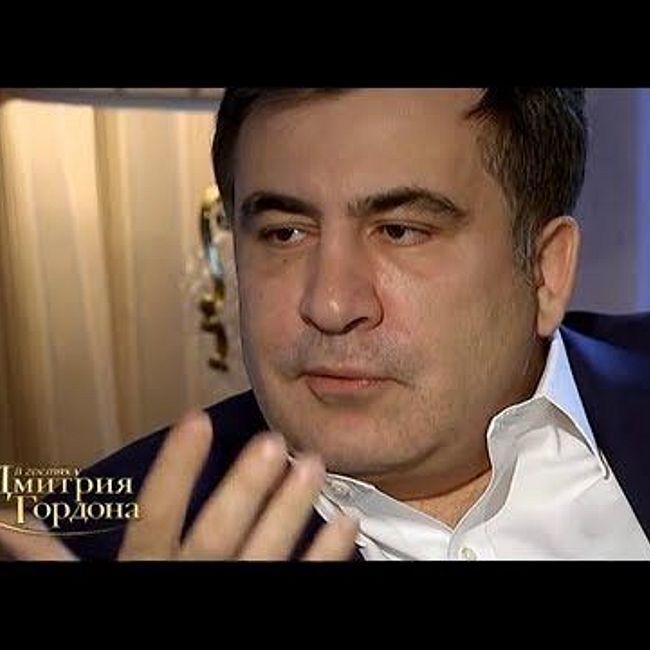 Саакашвили: Путин неминуемо падет, и тогда в России большая смута начнется