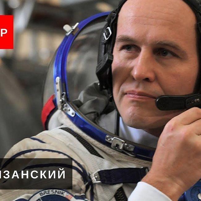Разбор полета / Сергей Рязанский // 09.04.18
