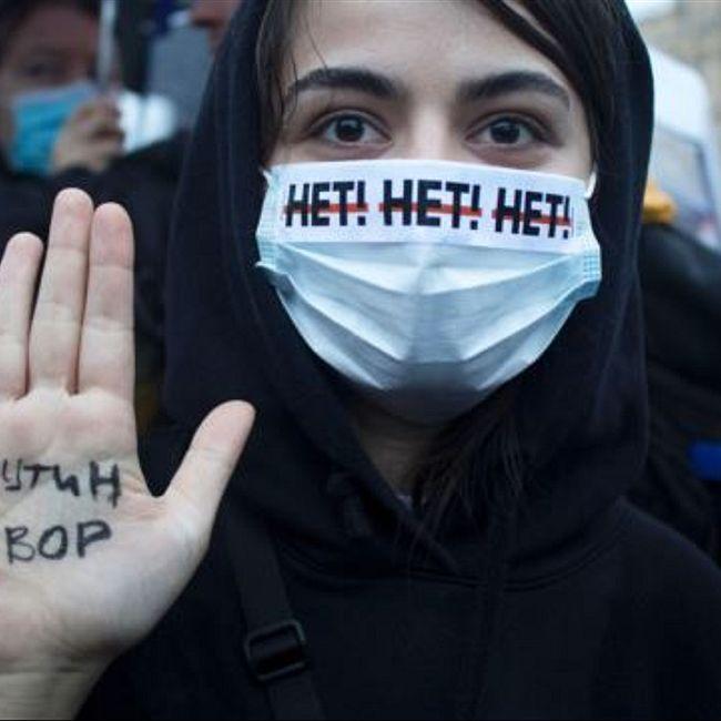 Лицом к событию. Пойдет ли волна протеста из Хабаровска по России? - 21 июля, 2020