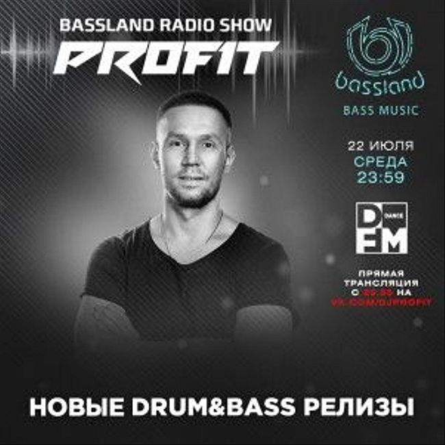 Bassland Show @ DFM (22.07.2020) - Новые Drum&Bass релизы