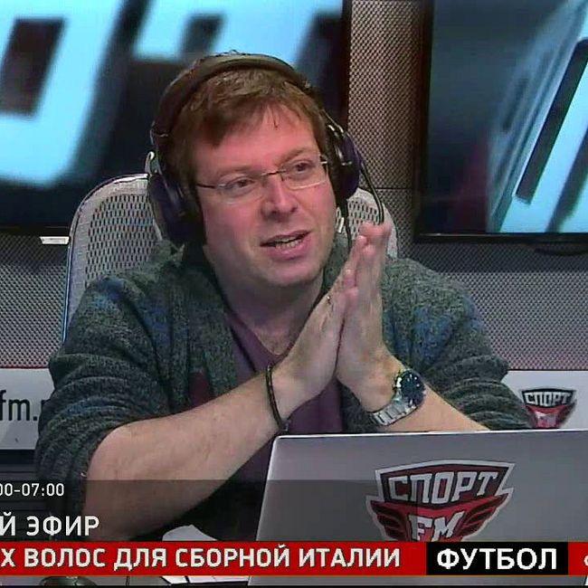 Скаут Сергей Федотов предсказывает минуту и автора победного гола ЦСКА
