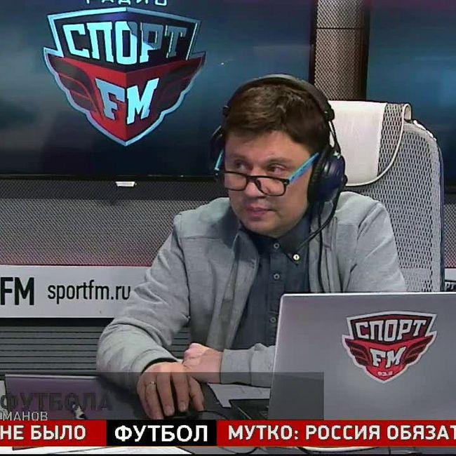 100% Футбола с Юрием Розановым. 30.03.2018