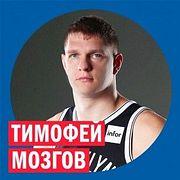 Тимофей Мозгов @ Week & Star