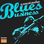 ОтDave Hall дозолотого состава Fleetwood Mac (064)