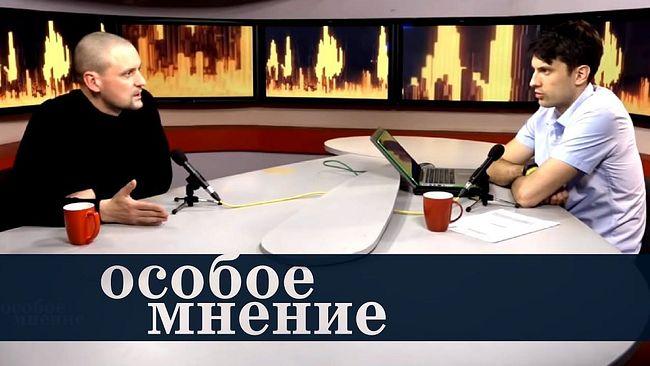 Особое мнение / Сергей Удальцов // 28.03.18