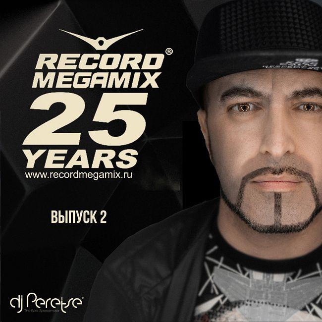 DJ Peretse - 25 Years Record Megamix (14-08-2020) #2