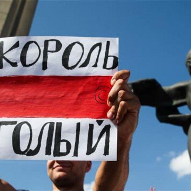 Лицом к событию. Судьба Лукашенко подаст пример путинской России? - 18 августа, 2020