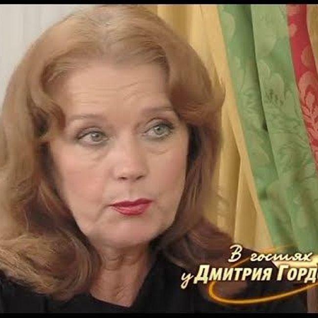 Алферова: Актрисе только красота и нужна