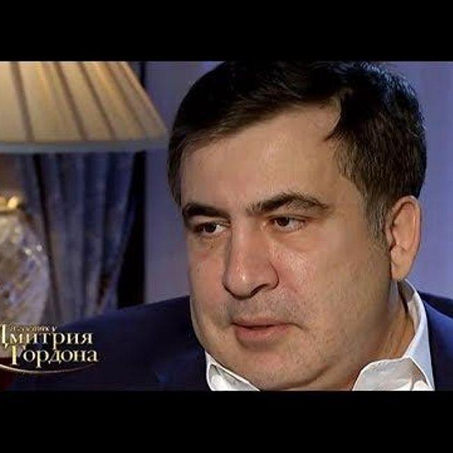 Саакашвили об Иванишвили