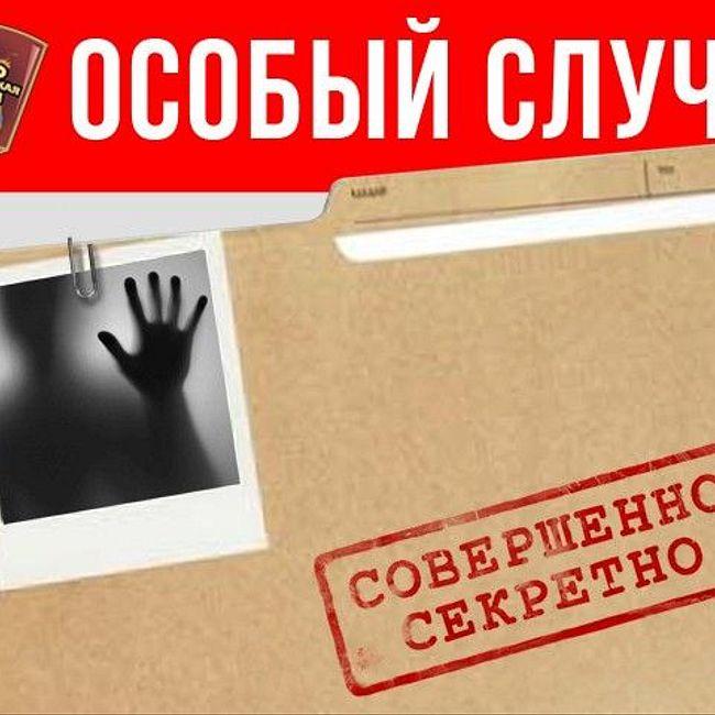 Почему Украина угрожала сбить пассажирский самолет из-за блогера на борту?