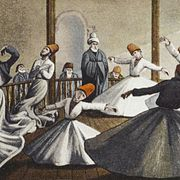 История исламской культуры. Лекция 6. Что такое суфизм