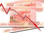 Рублю предрекли обвал к концу года