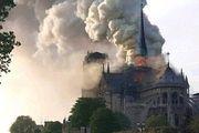 Собор Парижской Богоматери в огне