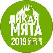 #ХОЧУновости 2019.04.08 Культура