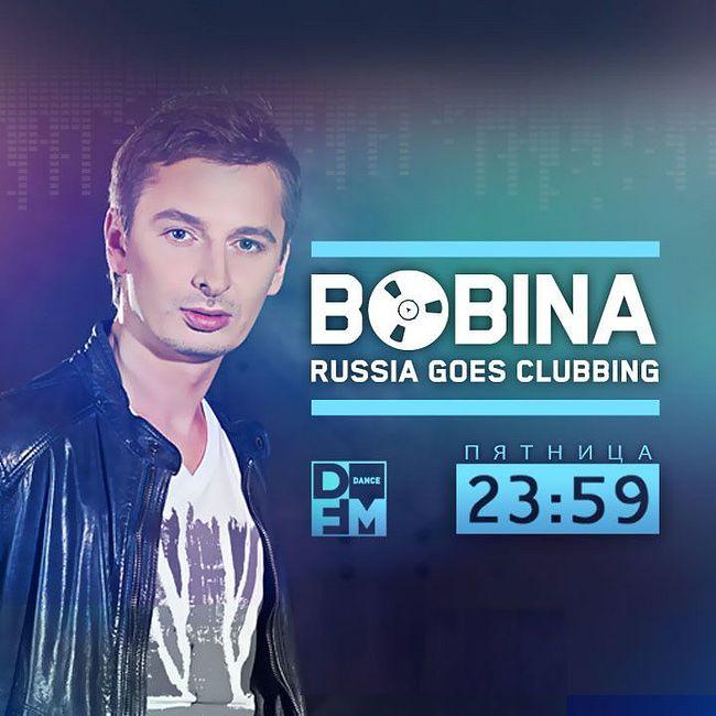 BOBINA на DFM 03/05/2019 RUSSIA GOES CLUBBING #551
