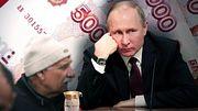 Падение рубля и прерванный штурм | Смотри в оба | №87