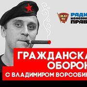 Гражданская оборона : Дмитрий Стешин: «В Казахстане все только и говорят, что будет после Назарбаева»