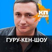 Федор Чистяков, Найк Борзов, Дмитрий Ревякин и Варя Демидова